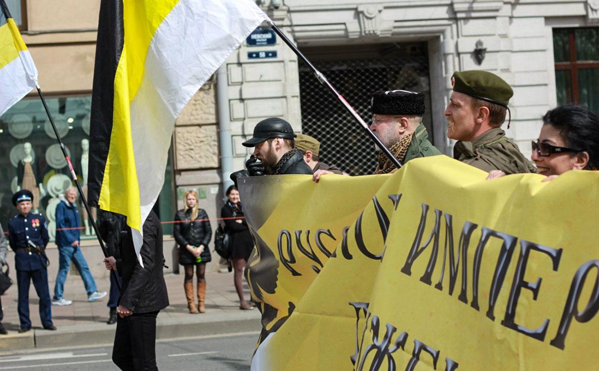 САЩ обявиха руската ултранационалистическа група за терористична организация