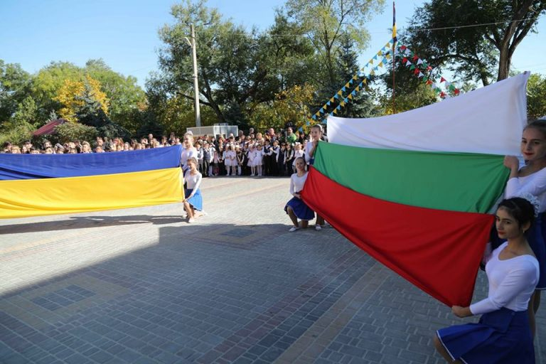 Ukraine protests over declaration of Bulgaria's Parliament on Bolhrad region