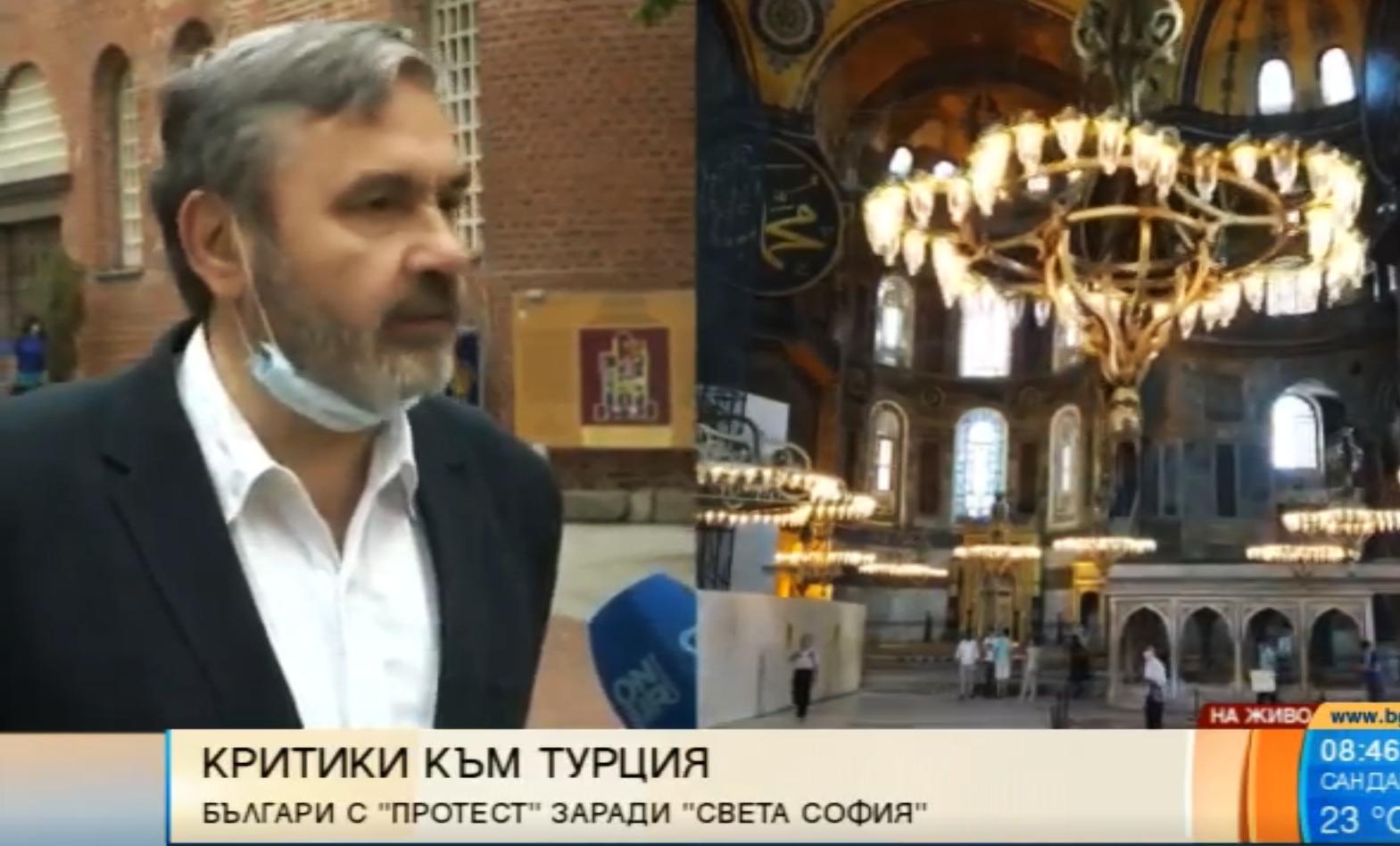 """Превръщането на """"Света София"""" в джамия – леден душ за християнството"""