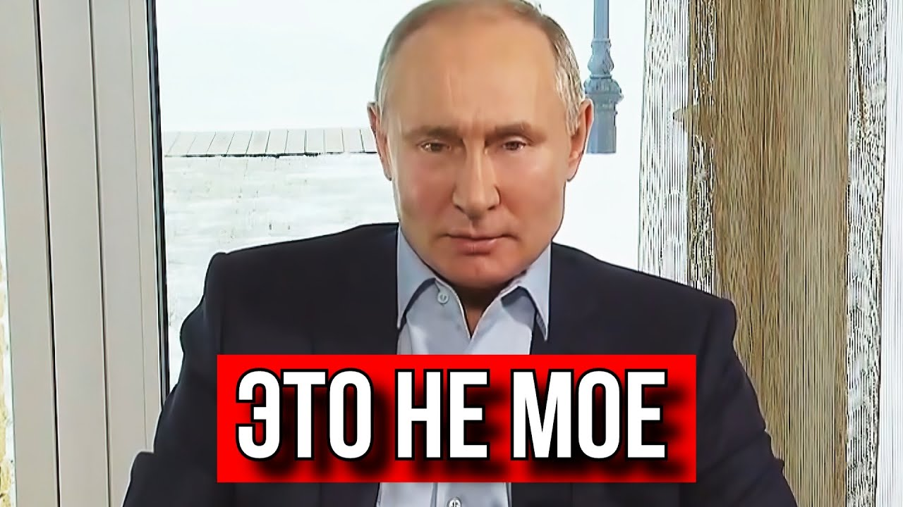 Безсребреникът Путин и клеветниците