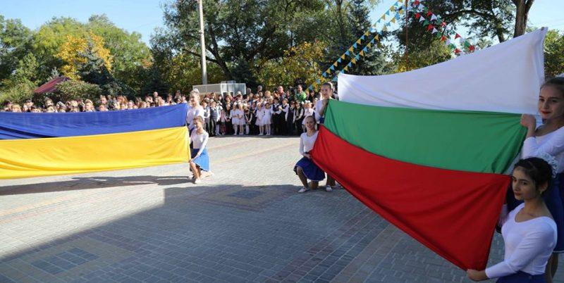 """Снимка: гимназията """"Г. С. Раковски"""" в Болград"""
