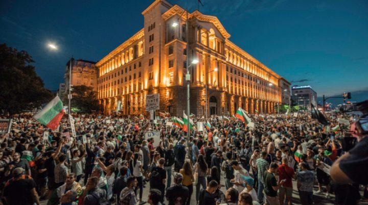 Bulgarian civil liberty
