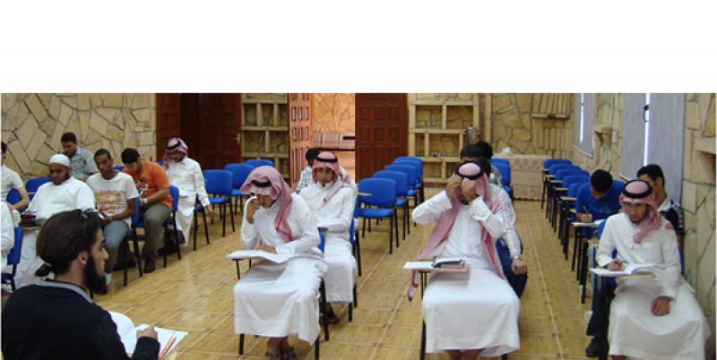 Saudi-classroom_NEW