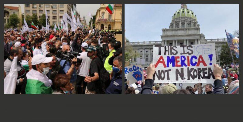 bg_us protests