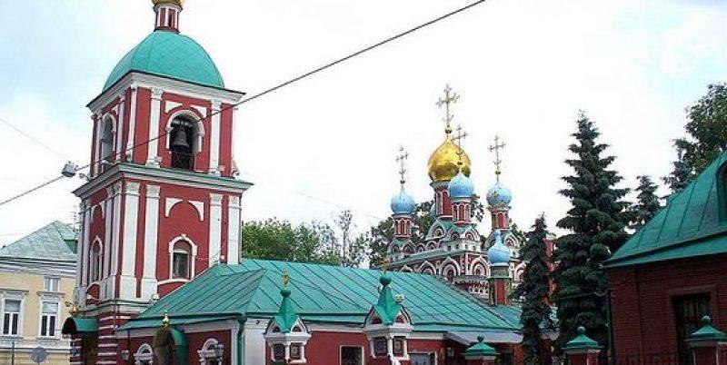Българската църква в Москва   Снимка: agionoros.ru