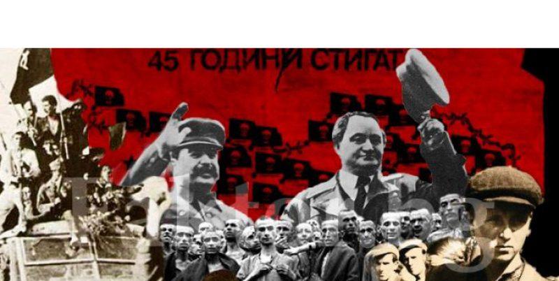 komunizam_bg1