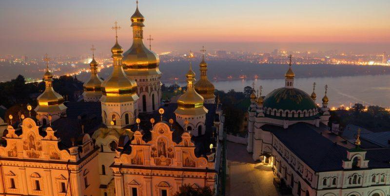 Снимка: lavra.ua