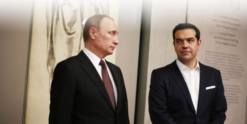 tsipras-putin2